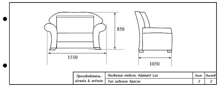 Изготовление мягкой мебели чертежи